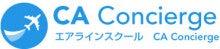 $【エアラインスクール&マナー・接遇講師】元CAのHappy Life-logo