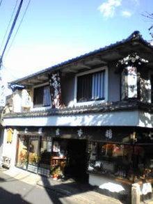 https://stat.ameba.jp/user_images/20101109/16/maichihciam549/ac/78/j/t02200293_0240032010849418688.jpg