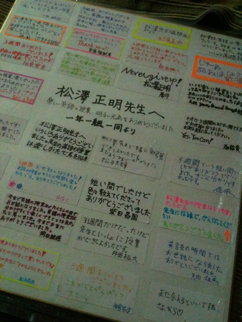 $群馬で学ぶ大学生!30歳から英語・日本語教師を目指す元バックパッカーmasaのブログ-IMG_6569.jpg