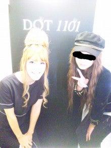 てんちむオフィシャルブログ ちむちむライフ Powered by Ameba-101109_150252_ed.jpg