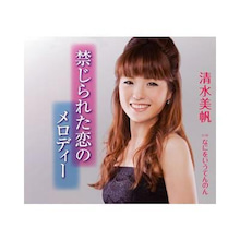 $シャンソン歌手♪Miho Shimizu ~清水美帆~のブログ