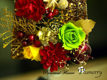 Plumerry(プルメリー)プリザーブドフラワースクール (千葉・浦安校)-ブルー クリスマスツリー