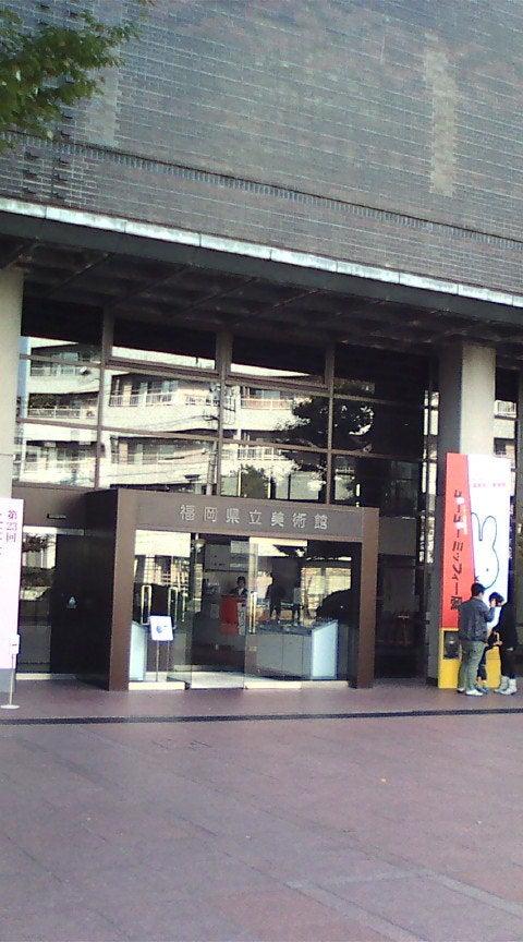 鶴見窯日記-20101107142606.jpg