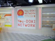 NHKゆうどきネットワーク|中村...