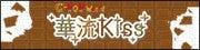 $蒼あんな&れいなオフィシャルブログ「蒼い地球 散歩隊」by Ameba