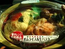突撃ダイエット かわら版-20101110123946.jpg