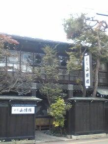 https://stat.ameba.jp/user_images/20101110/13/maichihciam549/4b/80/j/t02200293_0240032010851014350.jpg