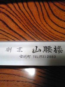 https://stat.ameba.jp/user_images/20101110/13/maichihciam549/d5/32/j/t02200293_0240032010851014375.jpg