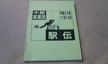 マラソン日記  -F1000484.jpg