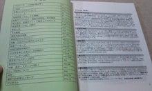 マラソン日記  -F1000485.jpg