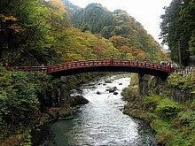 住職のつぶやき-神橋