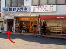 $朝霧店の「美しくなるための美容ブログ」-朝霧店前2