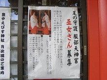 イクド・ルシェル巡礼
