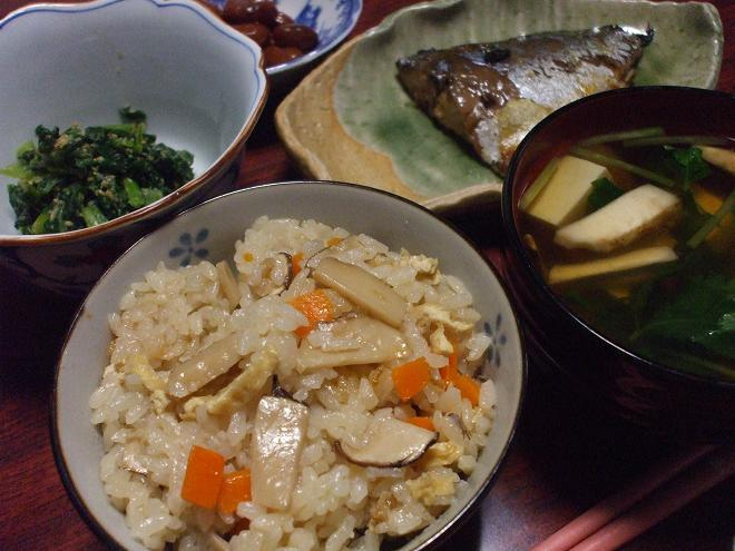 $さより~なの簡単・節約料理レシピ-松茸ごはん