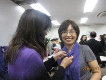 女性起業家ウィキペディア 小野 祐紀香のブログ