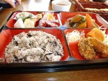 浜松のお好み焼き こなこなのブログ-ひかりのさとファームお弁当
