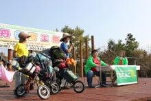 $歩き人ふみの徒歩世界旅行 日本・台湾編-飛び入り出演