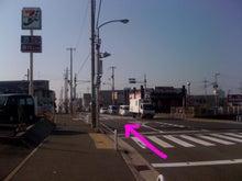 $朝霧店の「美しくなるための美容ブログ」-大蔵谷3