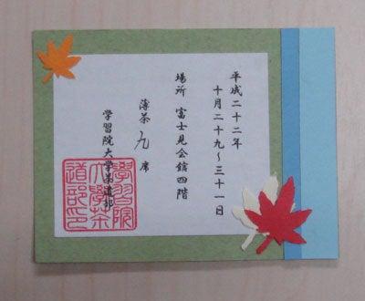 【バカレ】学食のカレーとバカ日記