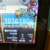 ☆10の画像