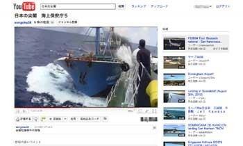 ニュース速報&地震情報ファイル-sengoku38_5