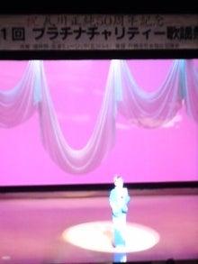 瓦川 ユミのブログ-101114_1209~01.jpg