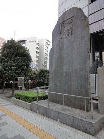 東京ガードレール探索隊