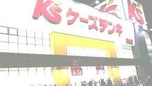 五井さんと素敵なデザイナーさんとゆかいな仲間たち-2010111418380000.jpg