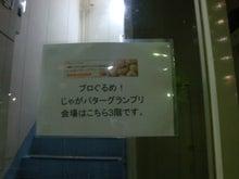 ♪しおんの部屋