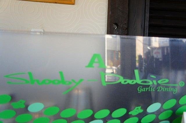 旅犬Lanileaのほほん風船記-A Shooby-Doobie
