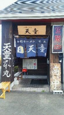 ヘッポコ村長ブログ-201011151148000.jpg