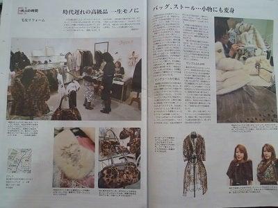 11月7日:SANKEI  EXPRESS 見開きページ掲載!されました。の記事より