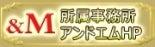 島田和菜の脳内ぬぅど オフィシャルブログ powered by アメブロ