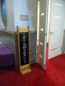 津田かぶどっとこむ店長の漬物ブログ-101113_143412.jpg