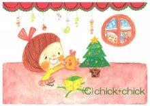 chick+chick