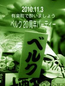 ◆ cinemazoo-パーティー
