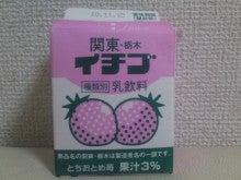 daiの缶コーヒーブログ-KC3X0303.jpg