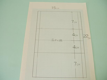 ヒロアミーの日記-ティッシュケースパターン