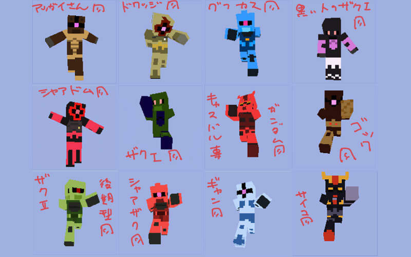 $0 or all-Minecraft Skins2