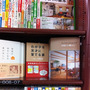 広島紀伊国屋書店で、…