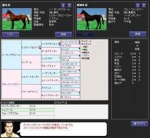 繁殖牝馬を購入しよう~ その7(コロラドダンサー考察)   みくるの競 ...