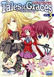 テイルズ オブ グレイセス コミックアンソロジー vol.3