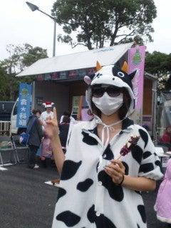 中川翔子 オフィシャルブログ Powered by Ameba-2010111411000001.jpg