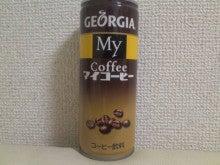 daiの缶コーヒーブログ-KC3X0265.jpg
