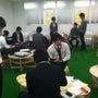 社内イントラ構築会議