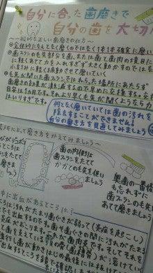 ひろなか歯科のブログ-2010111621230000.jpg