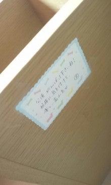 $川島なお美オフィシャルブログ「『なおはん』のほっこり日和」by Ameba-DVC00027.jpg