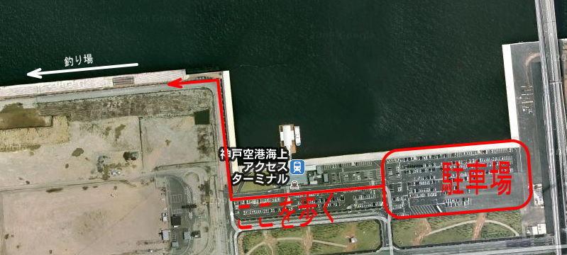 空港 ベランダ 神戸