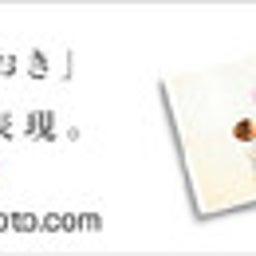 岩本カメラ&ダビングサービスIwamoto-2010042305