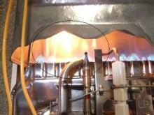 不完全燃焼をしていた瞬間湯沸かし器の修理 | 頼りになるガス屋さん ...